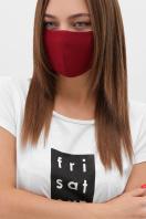 трикотажная синяя маска. Маска №5. Цвет: бордовый купить