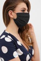тканевая маска в горошек. Маска №1. Цвет: черный-белый м. горох цена