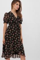 цветастое платье из шифона. платье Алеста к/р. Цвет: черный-роза красная купить