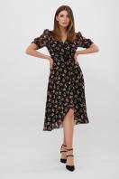 цветастое платье из шифона. платье Алеста к/р. Цвет: черный-роза красная цена