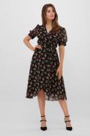 цветастое платье из шифона. платье Алеста к/р. Цвет: черный-роза красная в интернет-магазине