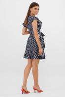 горчичное платье на запах. платье София б/р. Цвет: синий-белый горох с. в интернет-магазине