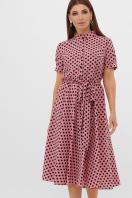 . платье Изольда-Б к/р. Цвет: розовый-черный горох с. купить