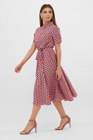 . платье Изольда-Б к/р. Цвет: розовый-черный горох с. цена