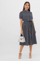 . платье Изольда к/р. Цвет: синий-белый горох с. купить