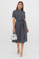 . платье Изольда к/р. Цвет: синий-белый горох с. цена