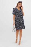 короткое платье с принтом. платье Мальвина к/р. Цвет: синий-белый горох с. купить