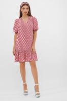 короткое платье с принтом. платье Мальвина к/р. Цвет: т.розовый-белый горох с. цена