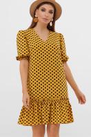 короткое платье с принтом. платье Мальвина к/р. Цвет: горчица-черный горох с. купить