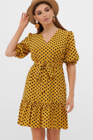 короткое платье с принтом. платье Мальвина к/р. Цвет: горчица-черный горох с. цена