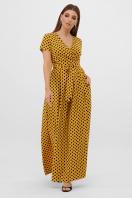 горчичное платье макси. платье Шайни к/р. Цвет: горчица-черный горох с. купить