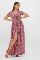 горчичное платье макси. платье Шайни к/р. Цвет: розовый-черный горох с. купить