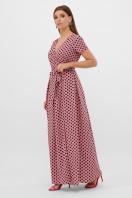 горчичное платье макси. платье Шайни к/р. Цвет: розовый-черный горох с. цена