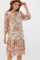 белое платье с цветочным рисунком. платье Элисон 3/4. Цвет: бежевый-цветы оранж. купить