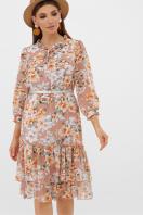 белое платье с цветочным рисунком. платье Элисон 3/4. Цвет: бежевый-цветы оранж. цена