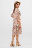 белое платье с цветочным рисунком. платье Элисон 3/4. Цвет: бежевый-цветы оранж. в интернет-магазине