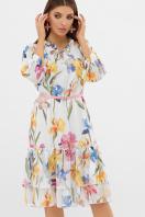 белое платье с цветочным рисунком. платье Элисон 3/4. Цвет: белый-ирисы цена
