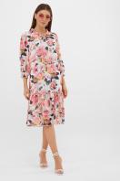 шифоновое платье цвета оливки. платье Элисон 3/4. Цвет: белый-розы купить