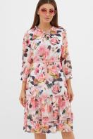 белое платье с цветочным рисунком. платье Элисон 3/4. Цвет: белый-розы цена