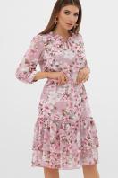белое платье с цветочным рисунком. платье Элисон 3/4. Цвет: розовый-цветы розов. купить