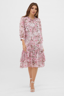 белое платье с цветочным рисунком. платье Элисон 3/4. Цвет: розовый-цветы розов. цена