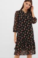 белое платье с цветочным рисунком. платье Элисон 3/4. Цвет: черный-роза красная купить
