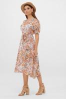 платье с розами на запах. платье Алеста к/р. Цвет: бежевый-цветы оранж. цена