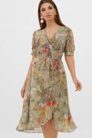 . Платье Алеста к/р. Цвет: оливка-цветы-листья купить
