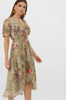 . Платье Алеста к/р. Цвет: оливка-цветы-листья в интернет-магазине