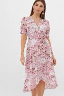 цветастое платье из шифона. платье Алеста к/р. Цвет: розовый-цветы розов. купить