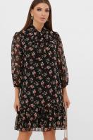 платье из шифона с рукавом три четверти. платье Малика д/р. Цвет: черный-роза красная цена