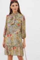 платье из шифона с рукавом три четверти. платье Малика д/р. Цвет: оливка-цветы-листья купить