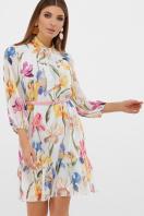 платье из шифона с рукавом три четверти. платье Малика д/р. Цвет: белый-ирисы цена