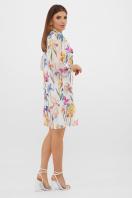 платье из шифона с рукавом три четверти. платье Малика д/р. Цвет: белый-ирисы в интернет-магазине