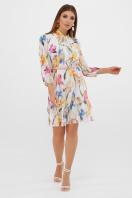 платье из шифона с рукавом три четверти. платье Малика д/р. Цвет: белый-ирисы в Украине