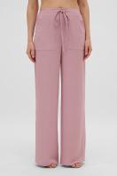 летние бежевые брюки. брюки Тилли. Цвет: пыльная роза купить