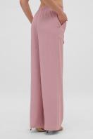 легкие синие брюки. брюки Тилли. Цвет: пыльная роза в интернет-магазине