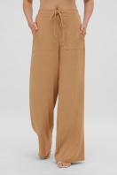 летние бежевые брюки. брюки Тилли. Цвет: темно бежевый купить