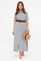 бежевое рубашечное платье. платье-рубашка Мелиса к/р. Цвет: св.джинс купить