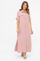 длинное розовое платье-рубашка. платье-рубашка Мелиса к/р. Цвет: пыльная роза купить