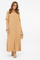 длинное розовое платье-рубашка. платье-рубашка Мелиса к/р. Цвет: темно бежевый купить