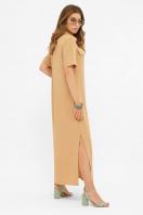 длинное розовое платье-рубашка. платье-рубашка Мелиса к/р. Цвет: темно бежевый цена
