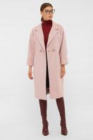. Пальто П-300-100. Цвет: 2331-пудра цена