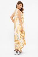 свободное длинное платье. платье Дасия б/р. Цвет: белый-горчица полоса цена
