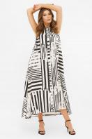 свободное длинное платье. платье Дасия б/р. Цвет: белый-черная полоса купить