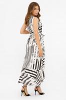 свободное длинное платье. платье Дасия б/р. Цвет: белый-черная полоса цена