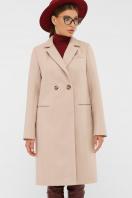 . Пальто П-394-95. Цвет: 2711-бежевый цена