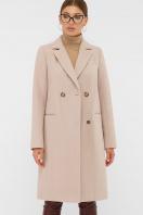 . Пальто П-394-95. Цвет: 2708-пудра купить