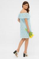сарафан из прошвы с открытыми плечами. сарафан Гленн 1. Цвет: голубой в интернет-магазине
