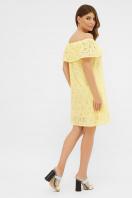 сарафан из прошвы с открытыми плечами. сарафан Гленн 1. Цвет: желтый в интернет-магазине